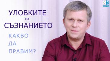 ulovki_sm