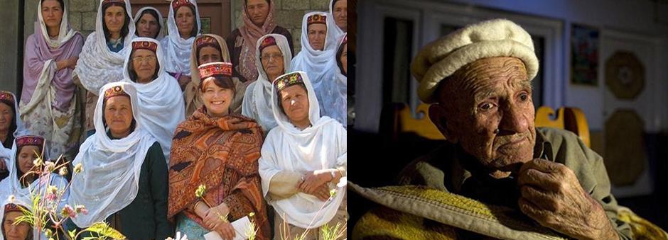 Дълголетният народ Хунза