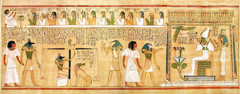 Съдът на Озирис в Книга на мъртвите