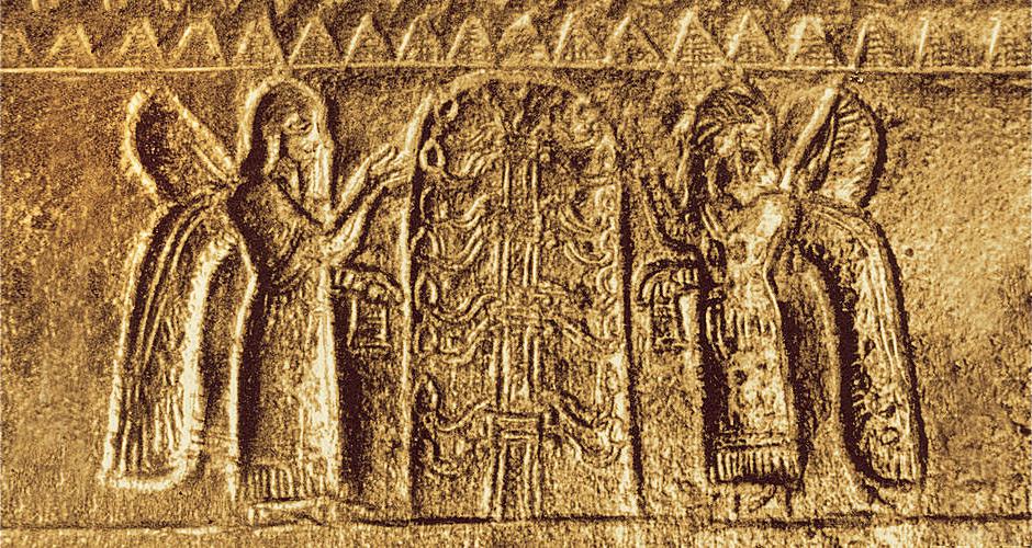 Фрагмент от древен шлем
